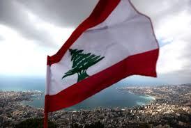 وطني بيعرفني - غسان صليبا
