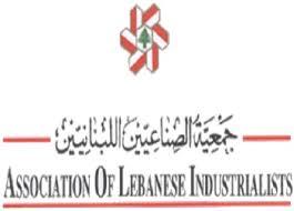 جمعية الصناعيين: المصانع اللبنانية مستعدة لاستيعاب النفايات المفرزة