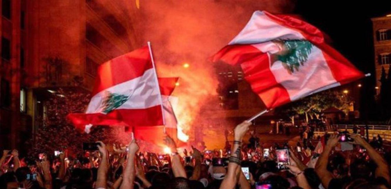 لبنان ينتقض: من أجل معالجة الانهيار المالي والنقدي