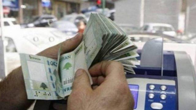 هل من وسيلة لوقف التدهور في سعر الليرة اللبنانية؟