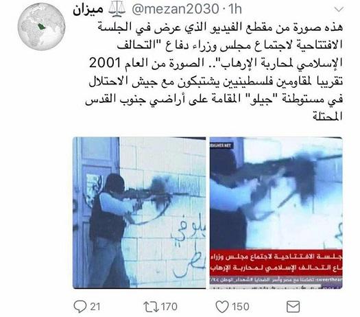 بعد المقاومة في لبنان.. المقاومة في فلسطين المحتلة باتت ارهابية