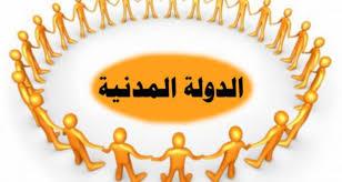 بالفيديو:لبنان دولة مدنية