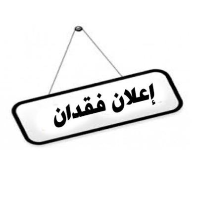 أمينة وهديلة مفقودتان منذ أكثر من أسبوع.. هل تعودان غداً؟