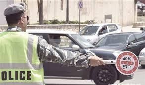 بالاسماء - محاضر ضبط بحق أصحاب حانات وملاه ليلية و Valet Parking في بيروت