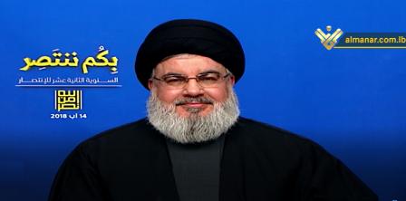 """السيد نصر الله: حزب الله اليوم أقوى من """"اسرائيل"""""""