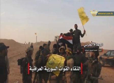 لقاء القوات السورية والعراقية إنجاز عسكري ببعد استراتيجي