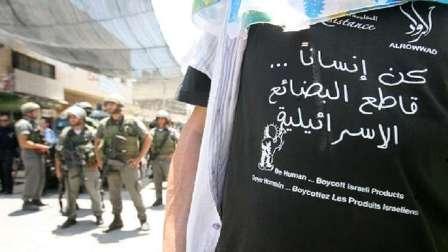 الأمم المتحدة تؤجل مجددا كشف قائمة الشركات ذات الصلة بالمستوطنات الإسرائيلية