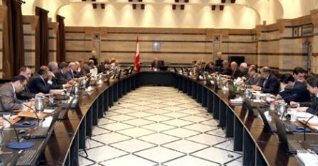 تقديم جلسة الحكومة الإستثنائية إلى مساء الغد لبحث قرار المجلس الدستوري