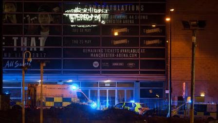 شرطة مانشستر تؤكد وقوف شبكة إرهابية وراء الهجوم وعدد الموقوفين يبلغ 4