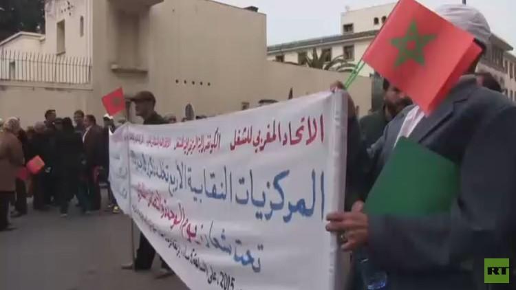 بالفيديو...المغرب : احتجاجات لتحسين ظروف العمل