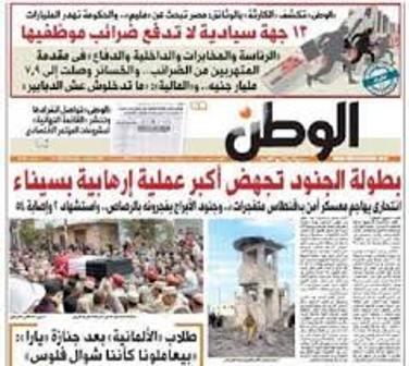 عمال مصر: التنكيل والفصل والاستقالة الجبرية