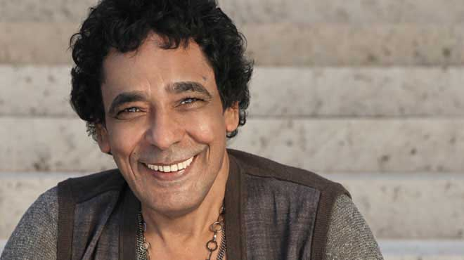محمد منير- نعناع الجنينة