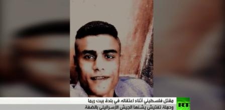 استشهاد فلسطيني خلال اعتقاله في الضفة