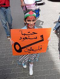 احياء الذكرى ال69 للنكبة بمسيرة كشفية في مخيم البداوي
