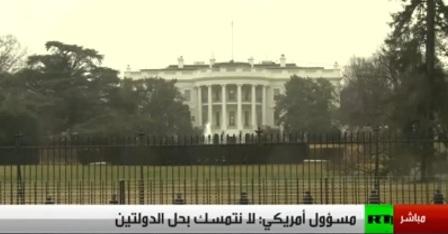 مسؤول أمريكي: لا نتمسك بحل الدولتين