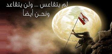 دعوة لتجمع مطلبي للمتقاعدين العسكريين يوم الجمعة