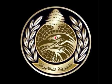 مخابرات الجيش عطلت عملا ارهابيا كان يتم الاعداد له