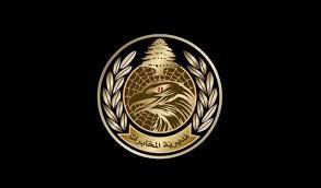 توقيف اربعة سوريين في زغرتا لترويجهم عملة مزورة