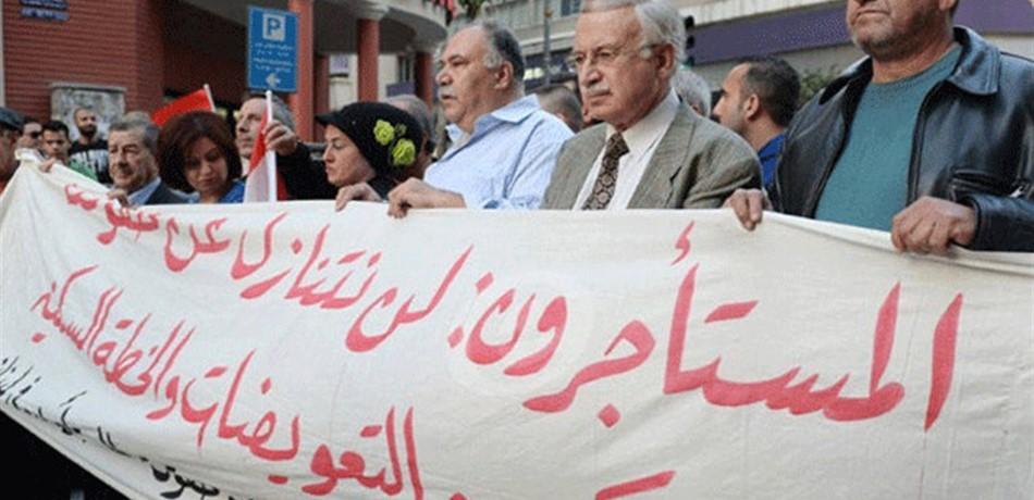 اعتصامان للمستأجرين غدا والأربعاء للمطالبة بتعديل القانون