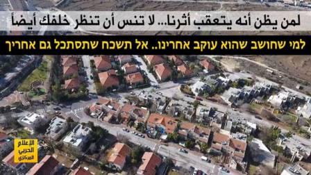 حزب الله داخل الكيان الصهيوني ويهدد!