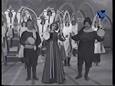 المصالحة -فيروز نصري شمس الدين وديع الصافي