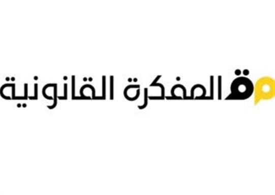 حقوقك بالتظاهرات شارك وطالب بحقوقك وما تخاف