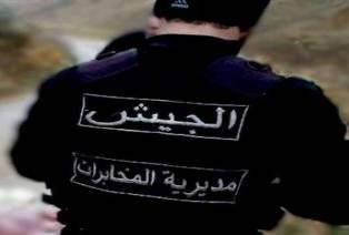 دورية من مخابرات الجيش أوقفت في عدد من قرى وبلدات قضاء زغرتا 10 سوريين لدخولهم البلاد خلسة