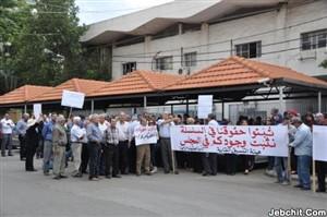 الإضراب شل المؤسسات في سرايا النبطية الحكومي