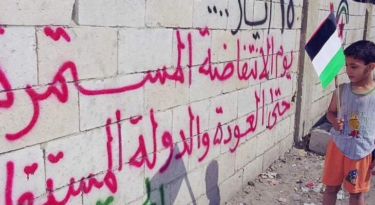 إضراب عام في مخيمات لبنان اليوم احياء لذكرى نكبة فلسطين