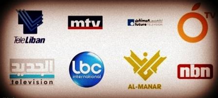 مقدمات نشرات الأخبار المسائية ليوم الخميس في 4/6/2015