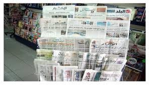 أسرار الصحف المحلية الصادرة يوم الاثنين في 31 آب 2015