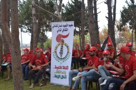 افتتاح مخيم الشهيد غسان كنفاني الثاني في النبطية