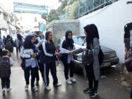 المكتب الطلابي لحركة فتح منطقة صيدا يحيي يوم التضامن مع شعبنا الفلسطيني