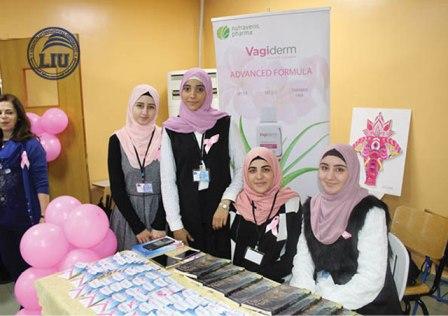 محاضرة توعوية بعنوان: سرطان الثدي.. في الجامعة اللبنانية الدولية في صيدا