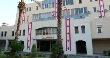 قرار بلدية صيدا حول موقف «الفانات»