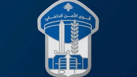 تدابير سير رالي لبنان الـ 40