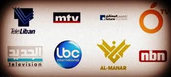 مقدمات نشرات الإخبار المسائية ليوم الجمعة 19 حزيران 2015