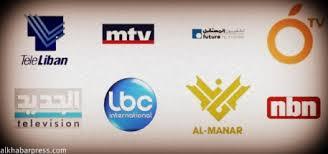 مقدمات نشرات الأخبار المسائية ليوم الخميس في 19/3/2015