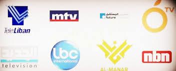 مقدمات نشرات الأخبار المسائية ليوم السبت في 18/4/2015