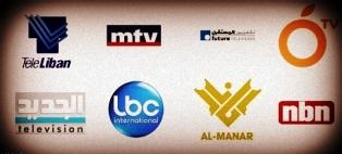مقدمات نشرات الأخبار المسائية ليوم الخميس في 9/4/2015