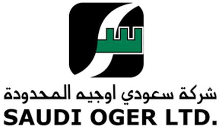 اعتصام لموظفي سعودي اوجيه امام بيت الوسط للمطالبة بدفع حقوقهم