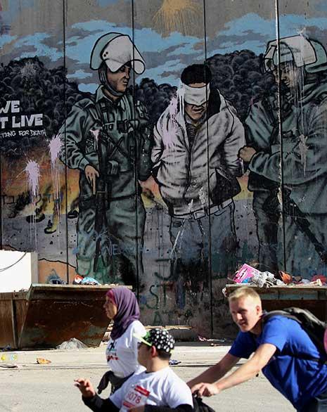 سبعون  عاماً على ذكرى «تقسيم فلسطين»