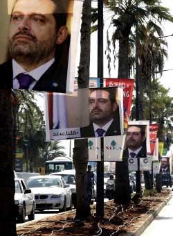 السعودية تخسر: عون وماكرون يحرّران الحريري