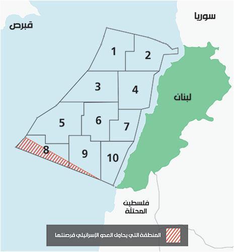 إسرائيل للبنان: النفط ممنوع