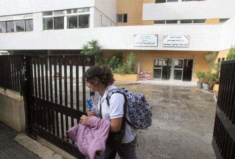 تقهقر التعليم الثانوي الرسمي: ابحث عن التعاقد الوظيفي