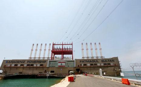 «شورى الدولة» يقبل طعن MEP: وزارة الطاقة أخلّت بموجبات المنافسة