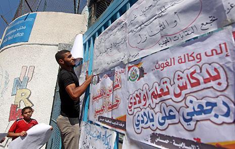 «محرقة» لوعي اللاجئ الفلسطيني: «إسرائيليّون» في «الأونروا»!