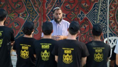 «ليهافا» الإسرائيلية تدرّب فتية المستوطنات على قتل الفلسطينيين