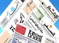 أقوال الصحف اللبنانية اليومية