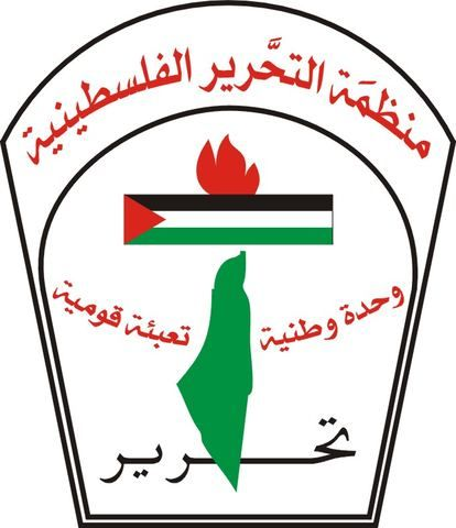 منظمة التحرير في لبنان: لدعم الاستقرار الأمني وتفهم الإجراءات العسكرية حول المخيمات